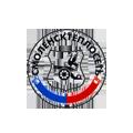 ОГКУ «Государственный архив новейшей истории Смоленской области»