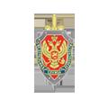 УФСБ России по Смоленской области
